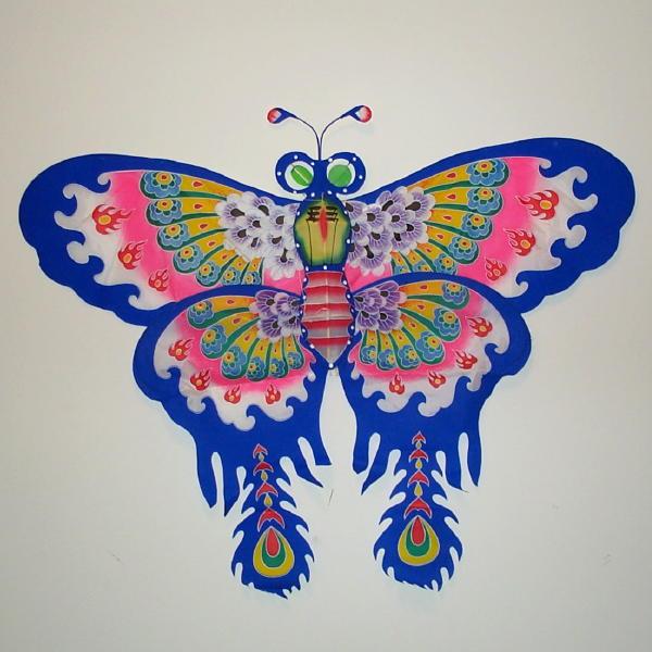 external image butterflyblue.jpg